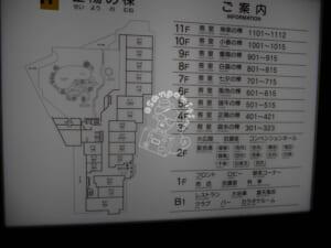 ホテル瑞鳳・間取り図