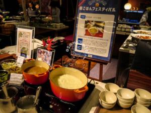 ホテル瑞鳳・朝食