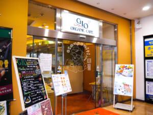 GIO ORGANIC CAFE