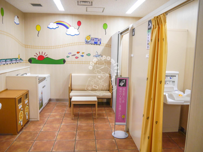 仙台駅・赤ちゃん休憩室