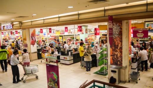 ネットスーパーはイトーヨーカドーが1番だと思う理由 安くて育児世帯に優しい