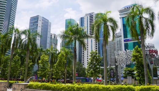 シンガポールとマレーシア、両方行く場合の観光地の選び方についてまとめ