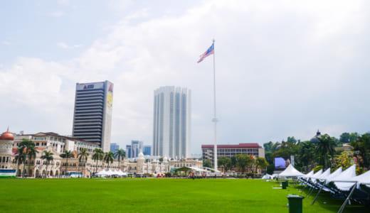 クアラルンプール駅エリア観光ガイド マレーシア文化と歴史を感じるスポット