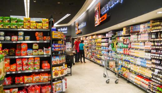 マレーシア物価事情 クアラルンプールはアジアで最もコスパが高い都市に認定