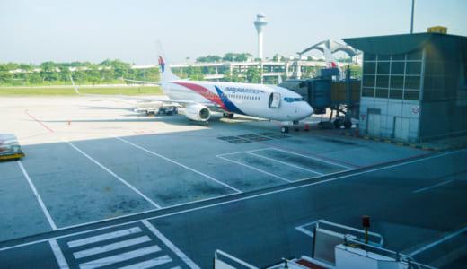 コタキナバル国際空港ガイド ボルネオ島の玄関口をスムーズに利用するために
