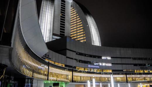 横浜インターコンチネンタルに泊まってみました みなとみらいの夜景を独り占め