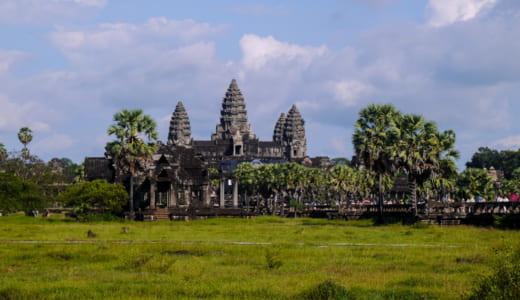 カンボジアのビザ申請について シェムリアップ空港ではイミグレで手続可能