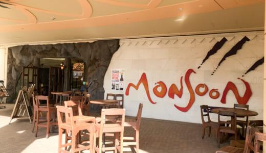 舞浜イクスピアリ・モンスーンカフェの座敷でゆっくり 赤ちゃん子連れにおすすめ