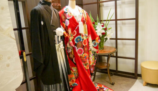 東京・和装・少人数の結婚式を挙げた時の話。椿山荘にしました&他式場との比較付き