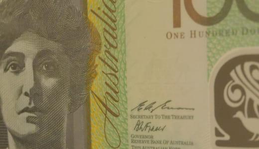 オーストラリアドル両替おすすめはどこ?国内&現地各所のレートを比較しました