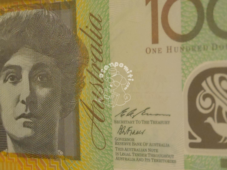 オーストラリアドル 為替 推移