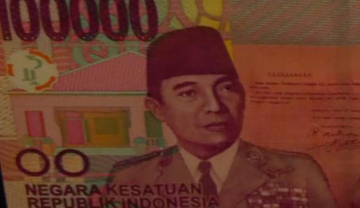 インドネシアルピア(バリ島)の両替をお得にする方法 レートはウェブ確認可能