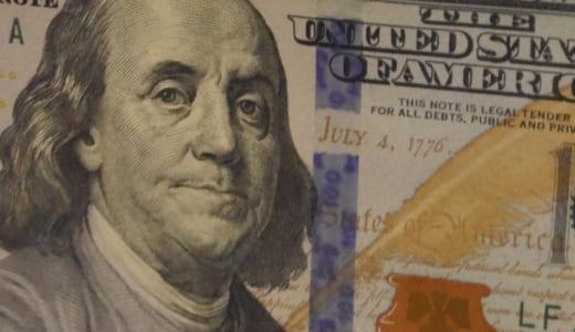 米ドル両替はアメリカ現地と日本のどちらが安い?最新レートはウェブで確認可能