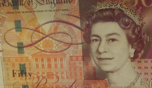 イギリスポンドの両替をお得にする方法 最新レートはウェブで確認可能