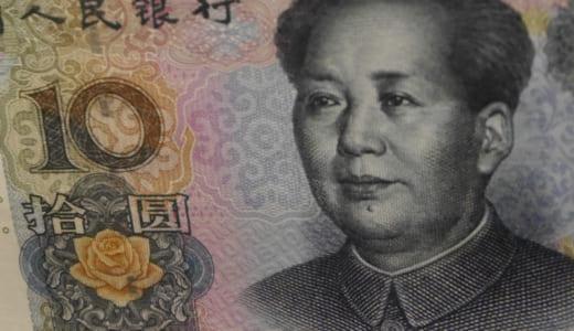 中国人民元両替ガイド 上海・北京観光でお得に両替するためのポイント