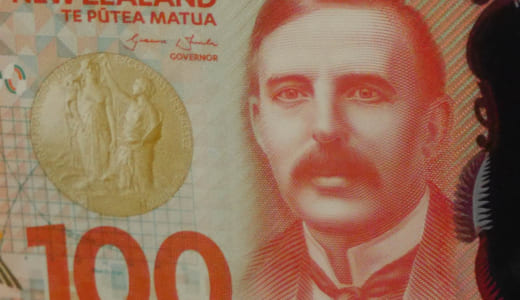 ニュージーランドドルの両替をお得にする方法 最新のレートはウェブ確認可能
