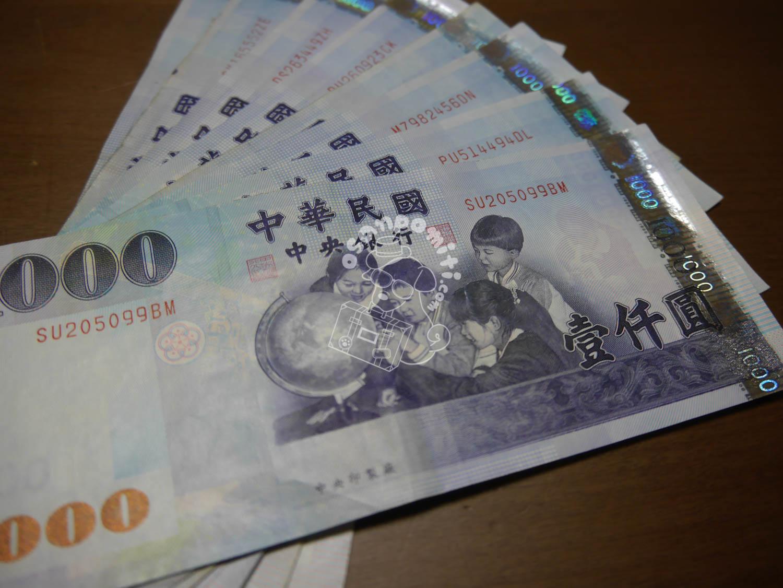 外貨両替ドルユーロで両替してみた 非基軸通貨を両替する方は必見!