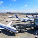 国際線駐機場/羽田空港