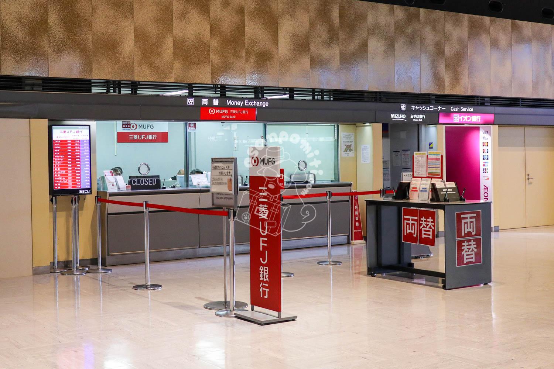 三菱UFJ銀行/成田空港