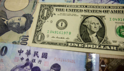 福岡空港で一番安い両替店はどこ?最新レートはWeb確認可能