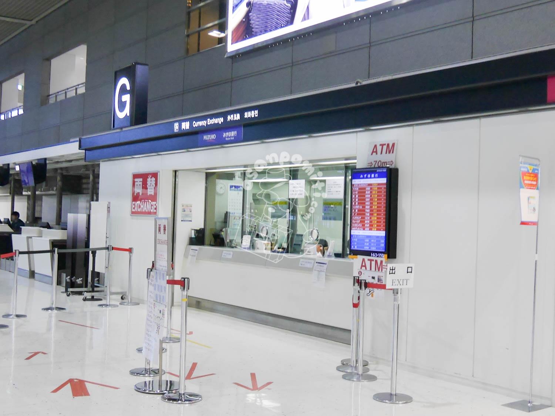 みずほ銀行/成田空港