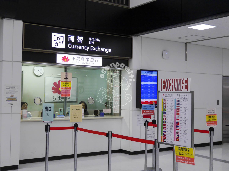 千葉興業銀行/成田空港