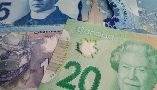 カナダドル両替のおすすめはどこ?国内と現地のお店を比較しました