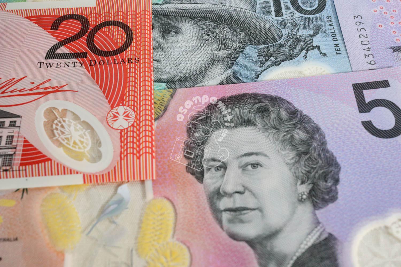 ドル オーストラリア オーストラリア・ドル(AUD) へ