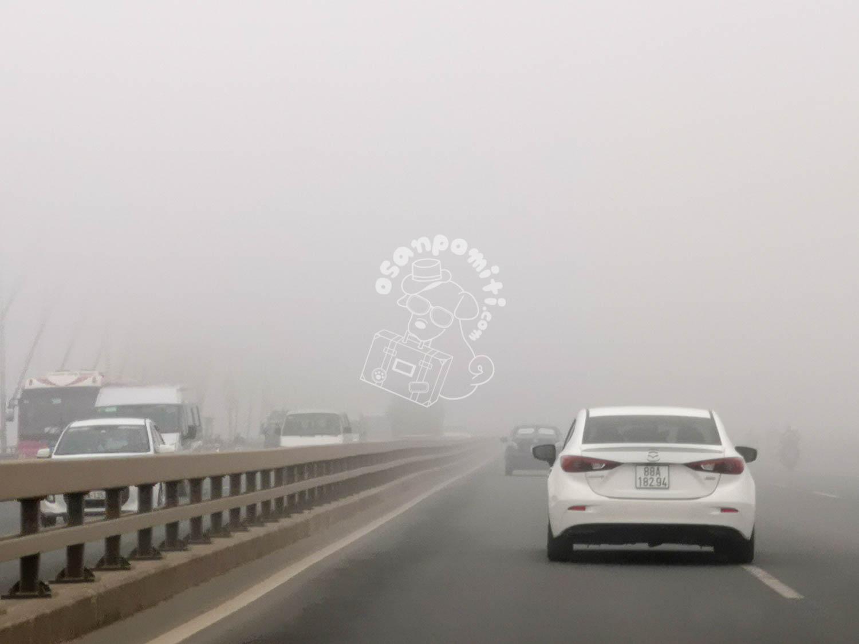 ニャッタン橋/ハノイ
