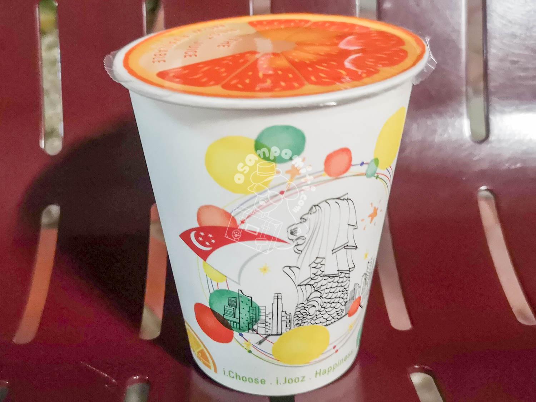 生絞りオレンジジュース自動販売機/シンガポール