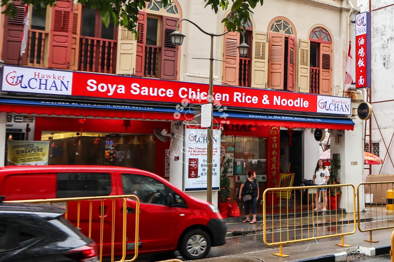 香港油鶏飯面/チャイナタウン