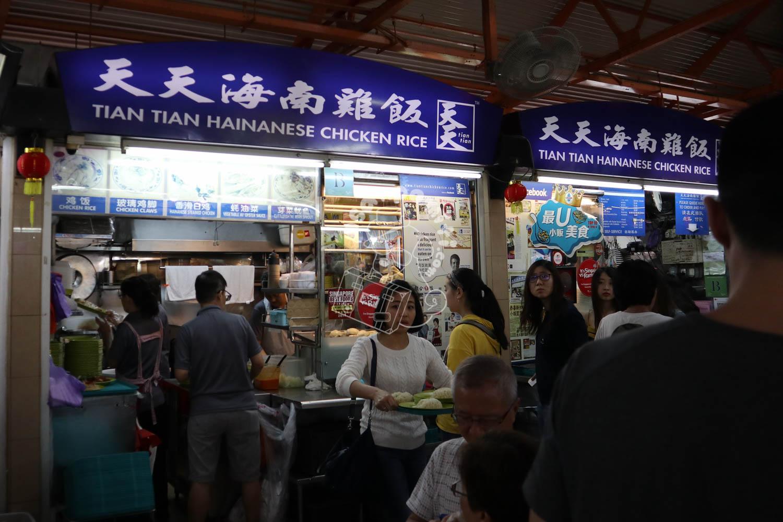 天天海南鶏飯/チャイナタウン
