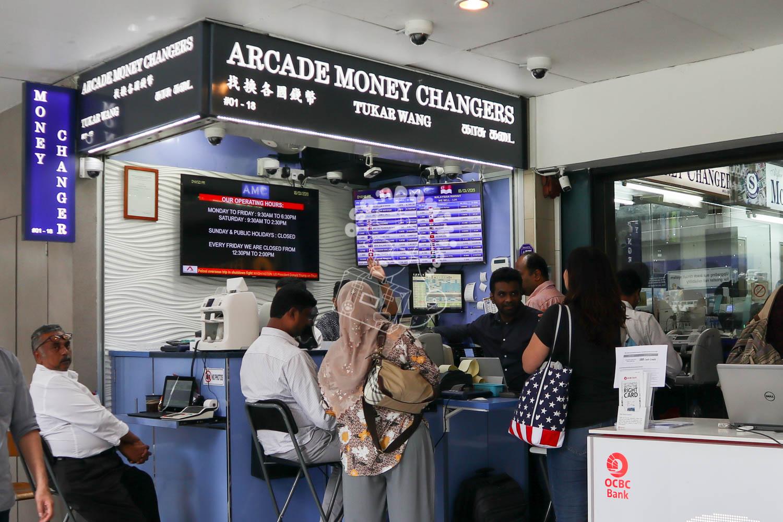 ARCADE MONEY CHANGERS/THE ARCADE