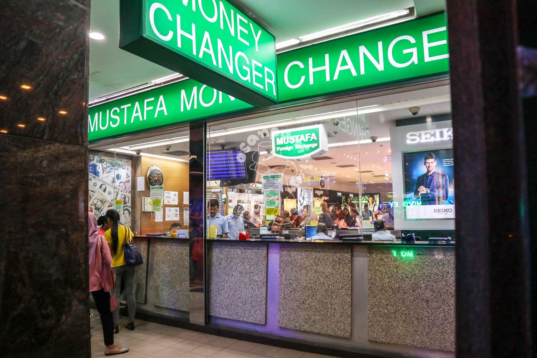 MUSTAFA Foreign Exchange/ムスタファセンター