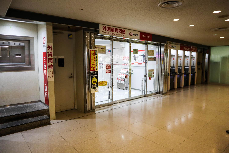 三菱UFJ銀行/関西国際空港