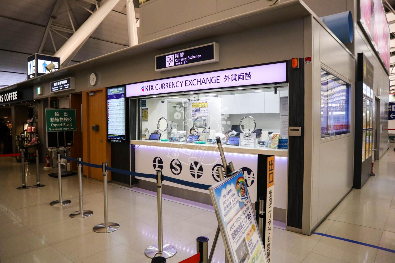 関空直営外貨両替ショップ/関西国際空港