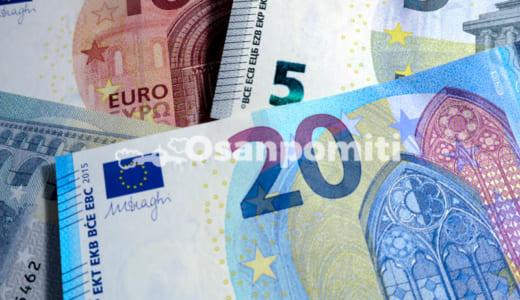 ユーロ両替はどこが安くておすすめ?レートはWebサイトで比較可能です