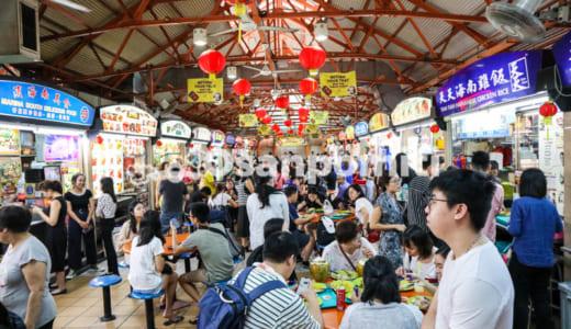 シンガポール・チャイナタウンの歩き方 観光・お土産・食事と楽しめる場所