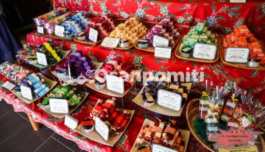 ランカウイ島のなまこ石鹸について お土産に人気、おすすめのお店はここ