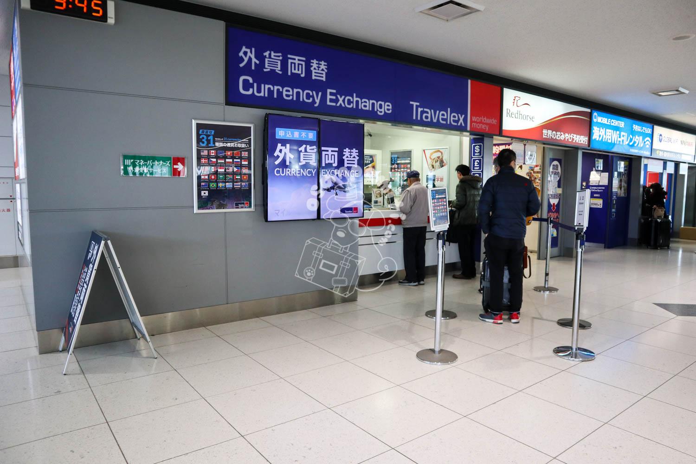 Travelex/セントレア(中部国際空港)