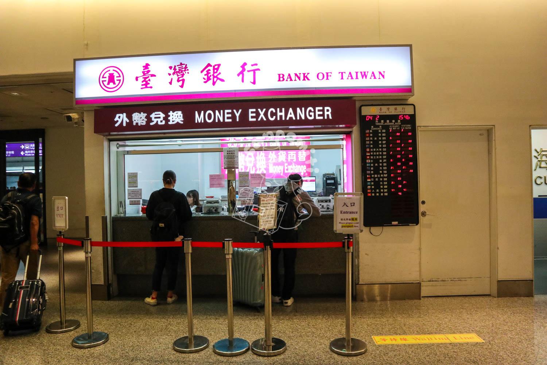 台湾銀行/桃園国際空港
