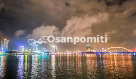 ダナン観光案内 世界遺産とリゾートを楽しむベトナムの楽園に行ってみた