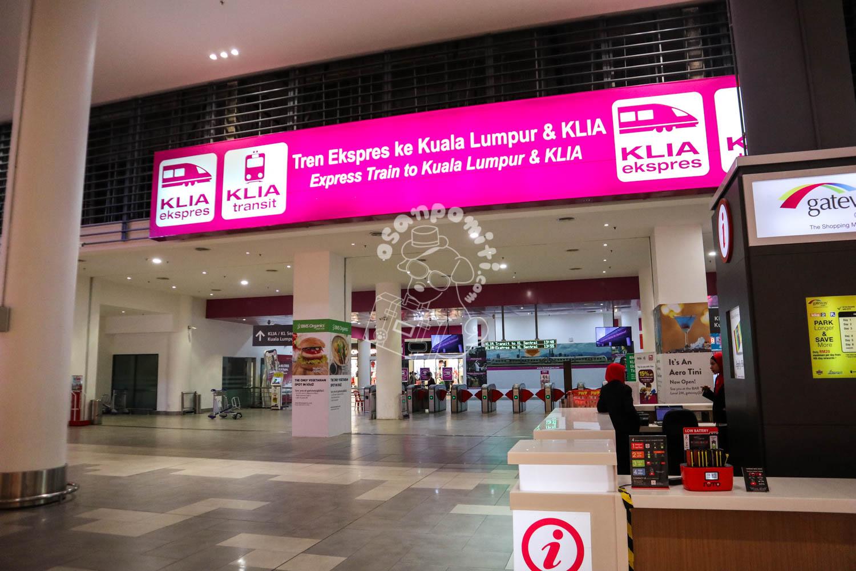 KLIAエクスプレス改札/KLIA2