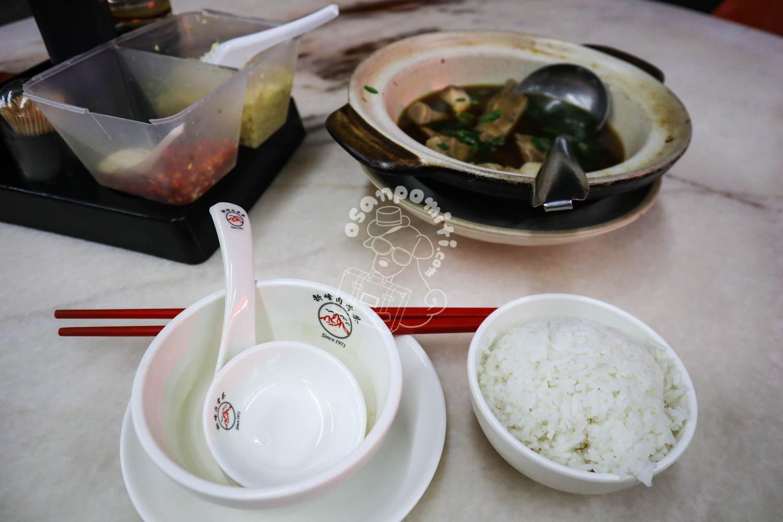 バクテー/新峰肉骨茶