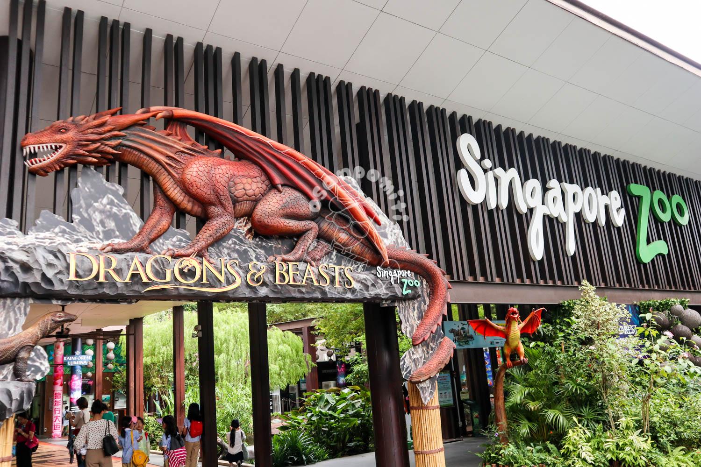 動物園/シンガポール