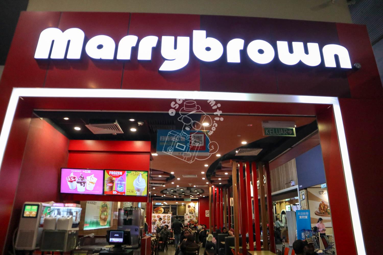 Marrybrown/KLIA2