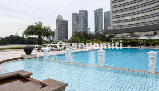 子連れシンガポールのおすすめホテルは?エリア・値段別にまとめました