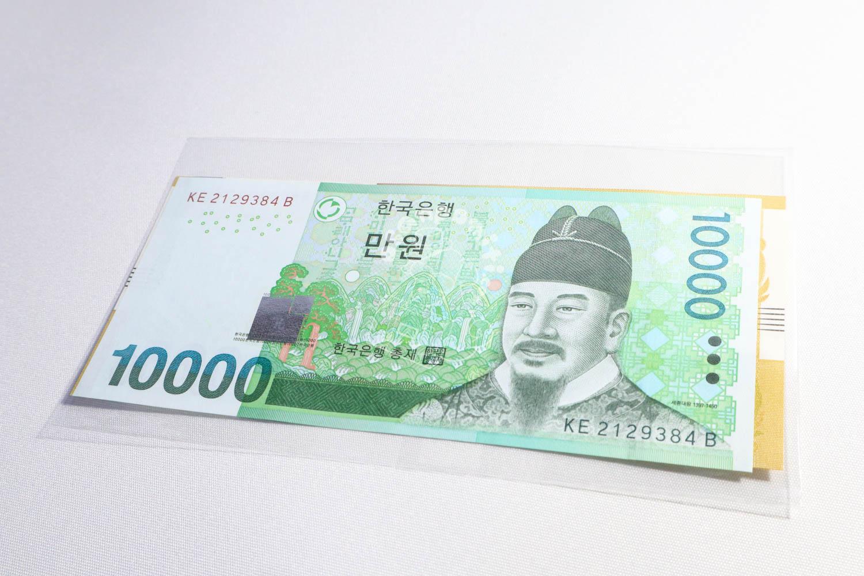 配送物/外貨両替ドルユーロ