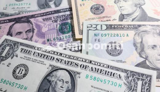 ハワイ・ホノルルでの外貨両替情報まとめ 基本的に日本で両替するのをおススメ