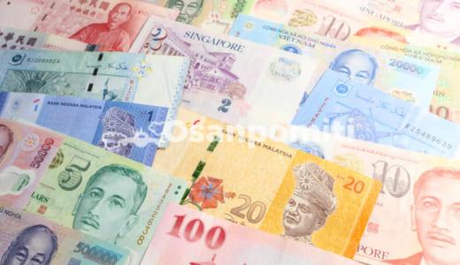GPA外貨両替専門店の両替レートはお得なの?徹底比較しました